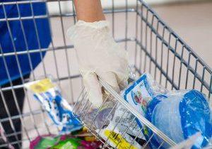 free-store-cart